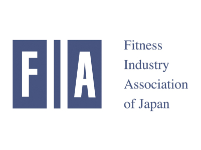 一般社団法人日本フィットネス産業協会